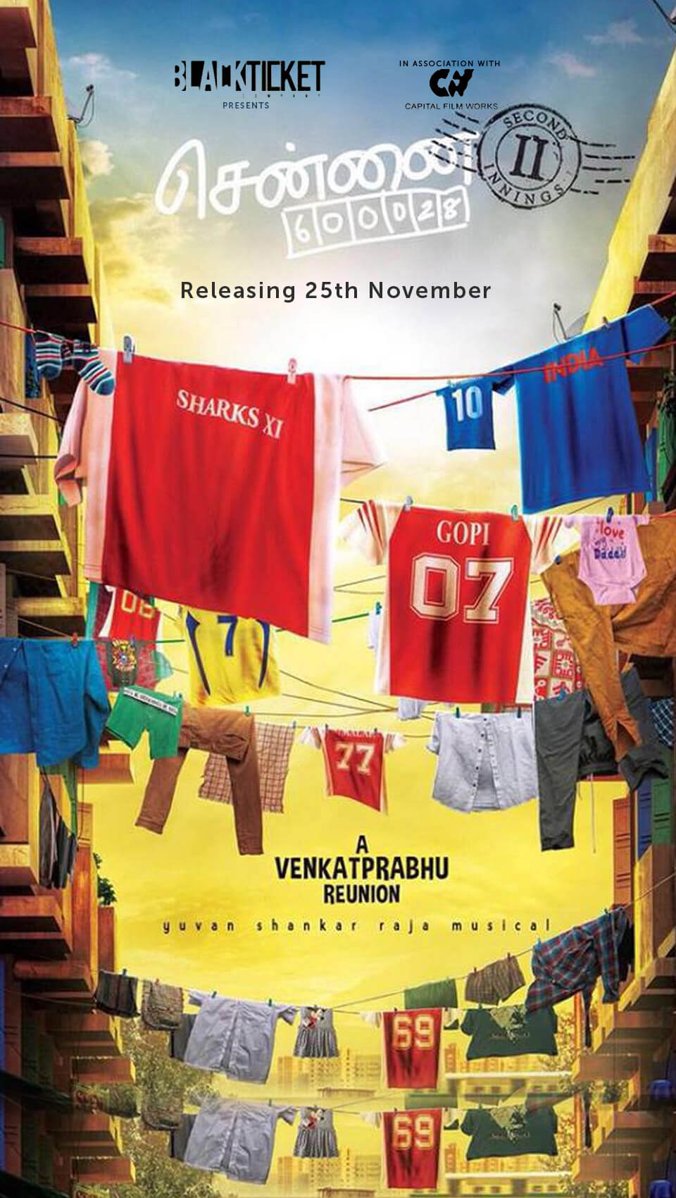 Chennai 600028 II: Second Innings Poster