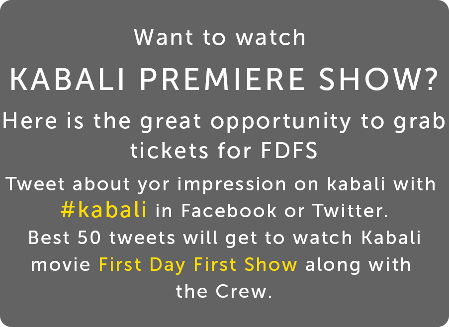 kabali - cms - buzztm - Kabali the movie