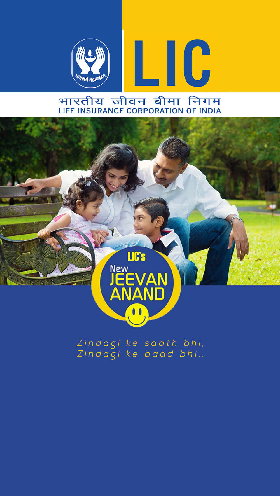 lic jeevan anand - cms - buzztm - lic jeevan anand